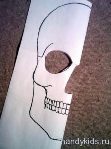 Изготовляем маску череп