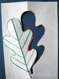 Вырежем симметричные листья