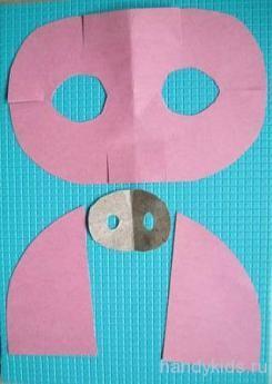 детали для маски поросёнка