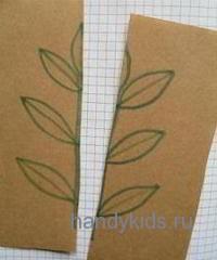 Разрезанный лист