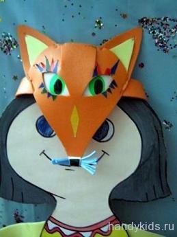 Как сделать маску лисы