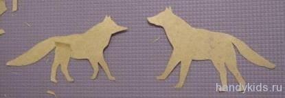 Силуэты лисы и волка из бумаги