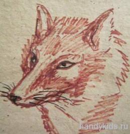 Рисунок мордочки лисы