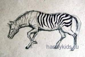 Как нарисовать зебру