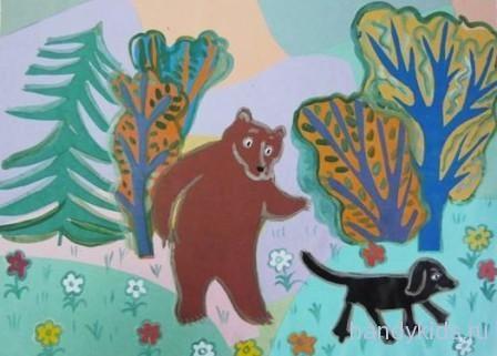 Медведь и пёс
