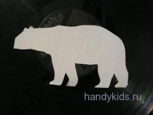 Поэтапно вырежем медведя из бумаги.