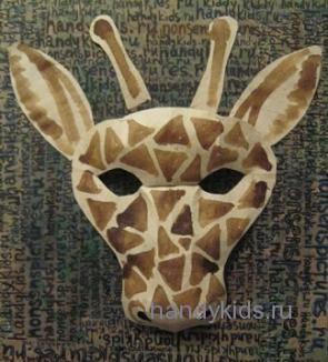 Маска-жираф