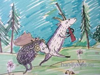 Иллюстрация к сказке про козла и барана.
