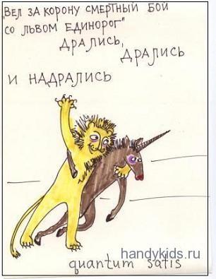 Qantuvmsatis
