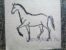 Лошадь идёт