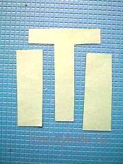 Как вырезать букву