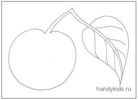 Яблоко с листом