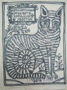 Казанский котище