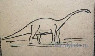 Рисуем динозавра поэтапно