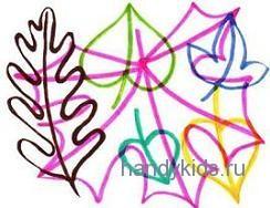 Обводилка -осенние листья