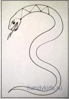 Извивающийся змей