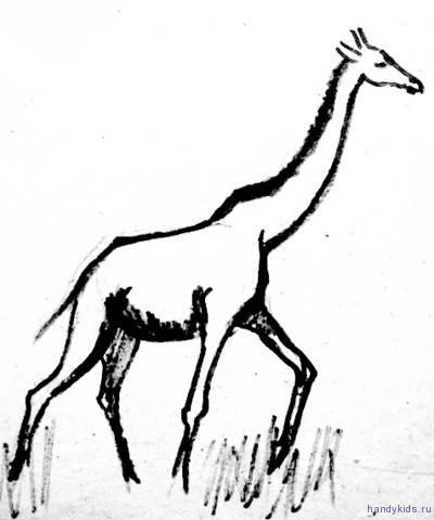 Рисунок Жирафа