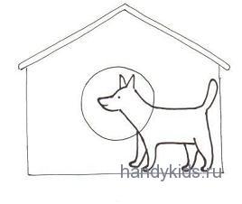Собака в конуре
