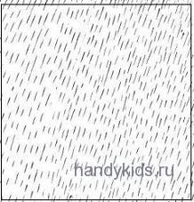 Образец штриховки -дождик