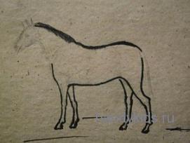 Нарисуем лошадь
