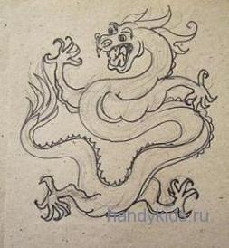 Урок рисования дракона