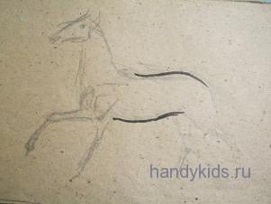 Нарисуем бегущую лошадь