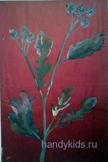 Рисование цветка с натуры