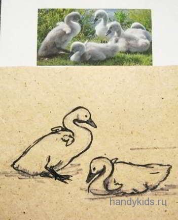 Как нарисовать лебедёнка