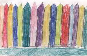 Раскраска Забор