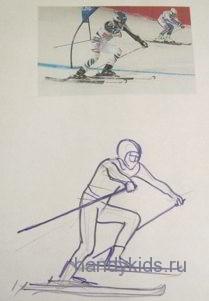 Рисуем лыжника