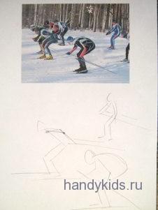 Нарисуем лыжников