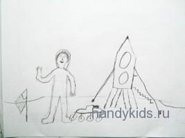 Дети рисуют космос.
