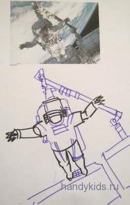 Рисуем космонавта