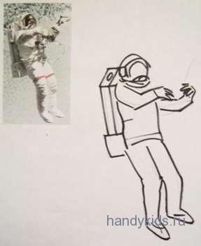 Как рисовать космонавта