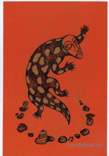 Как нарисовать Огненную саламандру.