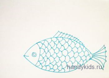 Обводилка-Рыба.