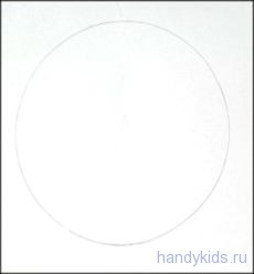 Начертим круг