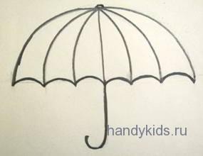 Рисунок зонт