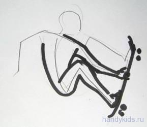 Урок рисования скейтбордиста
