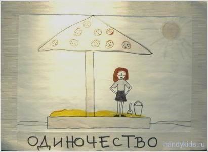 Детский рисунок на конкурс