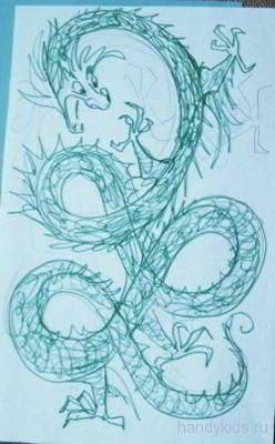 Дракон -рисунок