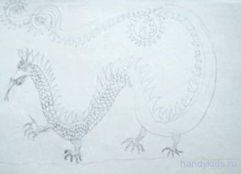 Дракон -детский рисунок