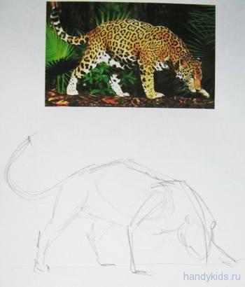 Рисование-Ягуар