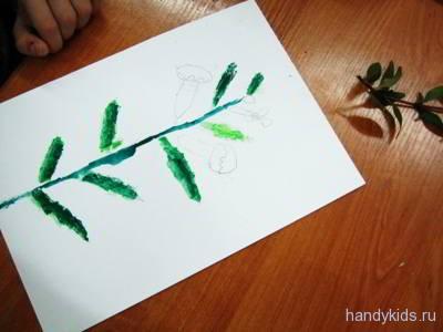Рисуем растение