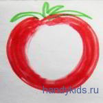 Выполним раскраску помидор