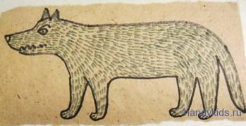 Штриховка Волк