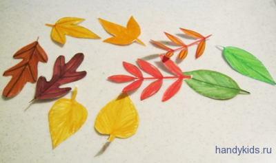 Вырежем листья