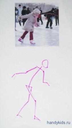 Нарисуем схему фигуры