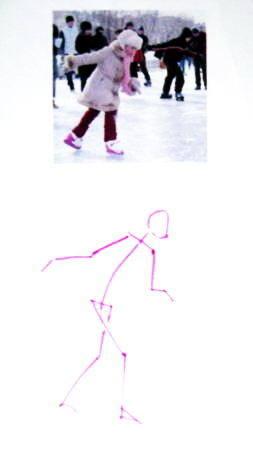 Девочка катается на коньках рисунок