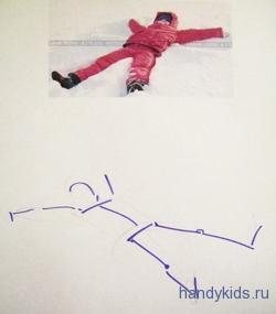 Схема фигуры лежащего человека